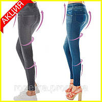 Джеггинсы Slim`N Lift Caresse Jeans