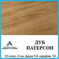 Широкий ламинированный пол, толщиной 8 мм Urban Floor Megapolis 33 класс, Дуб Патерсон