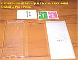 Оригинальный чехол-книжка Xiaomi Redmi 4 / 4 Pro / Prime / Черный /, фото 6