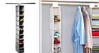 Подвесной органайзер для хранения одежды и обуви на 10 полок