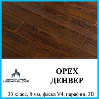 Ламинат для квартиры, толщиной 8 мм Urban Floor Megapolis 33 класс, Орех Денвер