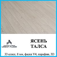 Светлый ламинированный пол для офиса, толщиной 8 мм Urban Floor Megapolis 33 класс, Ясень Талса