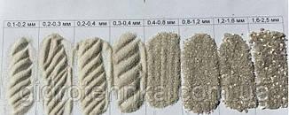 Песок фракционный кварцевый  0,4-0,8 мм   25 кг