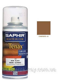 Аерозольний барвник для гладкої шкіри Saphir Tenax Spray 150 мл колір замша (41)