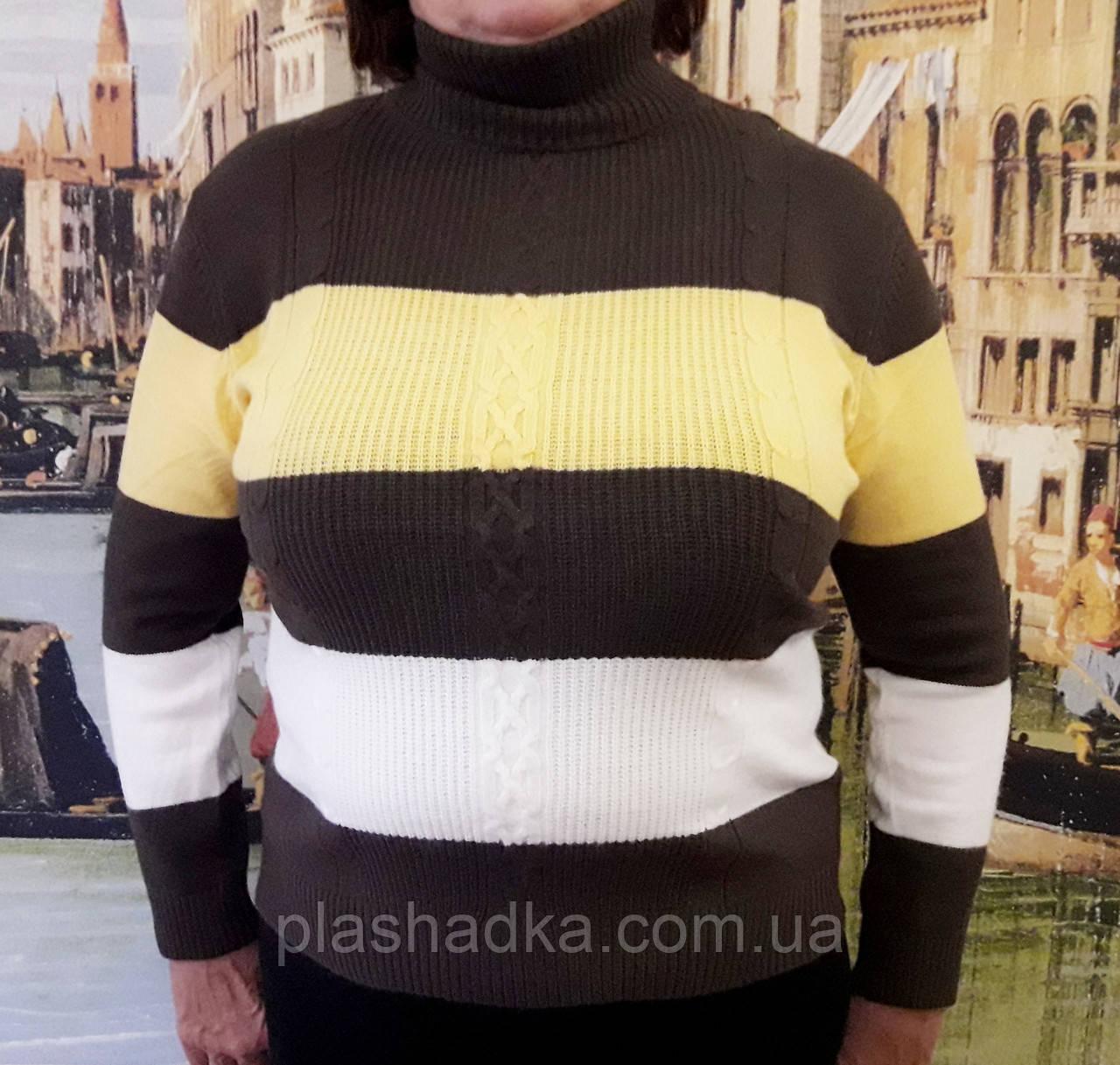 Копия Женская кофта в полоску (цвет хаки) Турция, Женский свитер большого размера