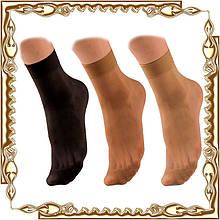 Носки женские капроновые 10 пар/уп.