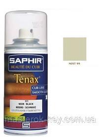 Аерозольний барвник для гладкої шкіри Saphir Tenax Spray 150 мл колір туман (99)
