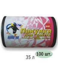 Пакет для мусора бравый кок 35*100  (комсерв)