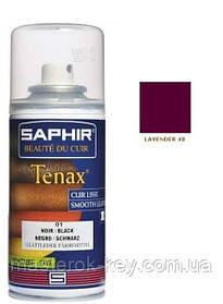 Аэрозольный краситель для гладкой кожи Saphir Tenax Spray 150 мл цвет лаванда (48)