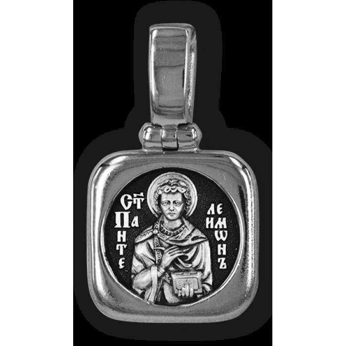 Образок.Великомученик Пантелеймон Цілитель.