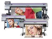 Широкоформатая печать Винница - флажная ткань
