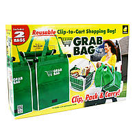Grab Bag Хозяйственная сумка для покупок (2 шт.)