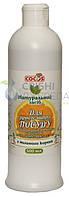 Натуральное средство для ручной мойки посуды из мыльного корня с эфирным маслом Апельсина, 500 мл