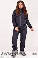 Теплый женский костюм Philipp Plein синий