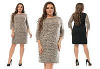 """Красивое женское платье ткань """"двунитка-рюлекс, спинка креп-трикотаж """" 50 размер батал"""