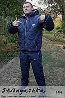 Мужской костюм на синтепоне Philipp Plein синий