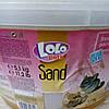 Песок для купания