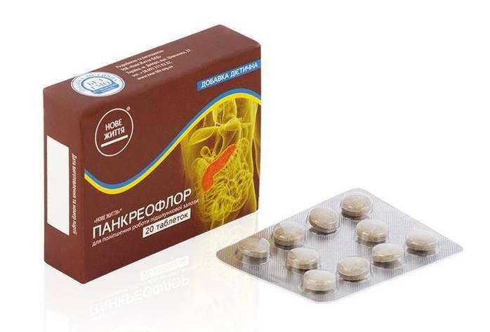 Панкреофлор (для поджелудочной железы), фото 2