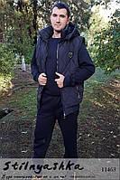 Мужской костюм тройка Philipp Plein синий