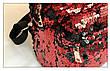 Рюкзак большой двусторонние пайетки красный 207-253, фото 3