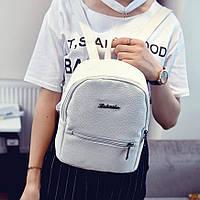 Женский городской рюкзак белого цвета