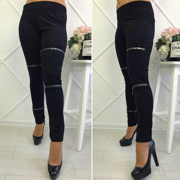 Купить женские штаны большого размера
