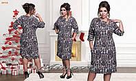 """Красивое женское платье ткань """"Креп - Костюмная ткань"""" 48, 50, 52, 54 размер батал"""