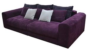 """Стильный диван """"Портофино"""" (260 см), фото 2"""