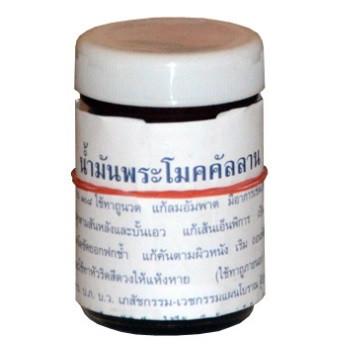Черный бальзам из монастыря Wat Pho лежачего будды 50 г