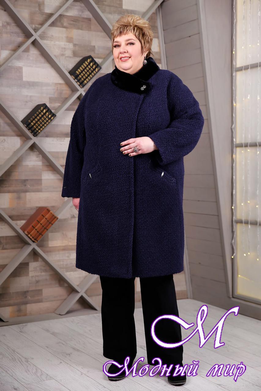 Темно-синее женское зимнее пальто больших размеров (р. 64-78) арт. 1097 Тон 28