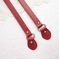 """Ручки для сумки """"Валенсия"""" - 58 см, красные"""