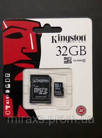 Карта памяти 32 gb class 10 + адаптер, Kingston