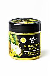 """Кокосовое масло с эфирным маслом Иланг-иланга от TM """" Mayur"""", 140 мл"""