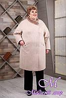 Бежевое женское зимнее пальто большого размера (р. 64-78) арт. 1097 Тон 10