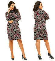 """Теплое женское платье """"Французский трикотаж с добавление Ангоры"""" 48, 50, 52, 54 размеры баталы"""