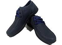 Туфли мужские натуральная кожа синие на шнуровке (Т14с)