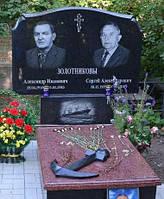 Памятник двойной № 061