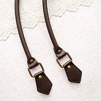 """Ручки для сумки  круглые """"Каталония"""" - 62 см, темно-коричневые"""