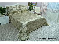 Покрывало с наволочками ARYA (Турция) 265x265 Sarmasik, зеленое