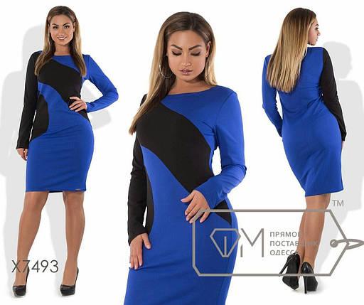 b803a86add9 Стильное женское платье
