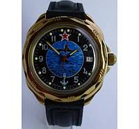 Командирские часы 24