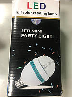 Лампа LED mini Party Light Розпродаж