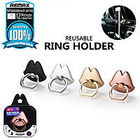 Универсальный держатель кольцо на смартфон Remax Ring Holder