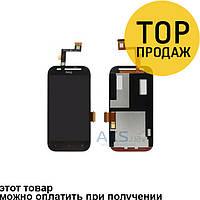 Дисплей для мобильного телефона HTC One M7/801e, серый, с тачскрином, с рамой