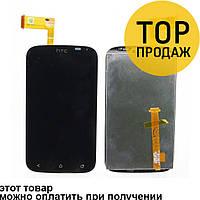 Дисплей для мобильного телефона HTC One M7/801e, черный, с тачскрином, с рамой