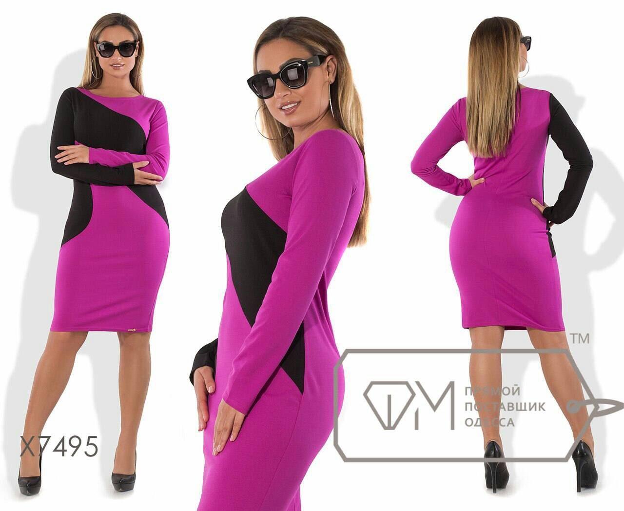 """Стильное женское платье """"ткань креп-дайвинг"""" 46 размер норма"""
