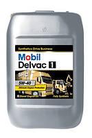 Масло моторное Mobil Delvac 1 5W-40 (20л.)