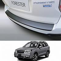 Subaru Forester 2016-2018 пластиковая накладка заднего бампера