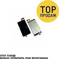 Дисплей для мобильного телефона HTC One M7 Dual/802w, черный, с тачскрином