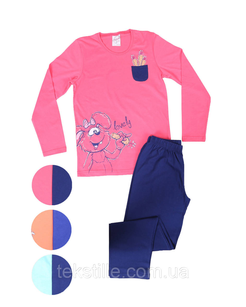 Пижама детская 4033714464